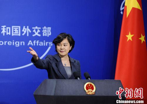 """外交部回应""""中国首次在南沙群岛部署导弹系统"""""""