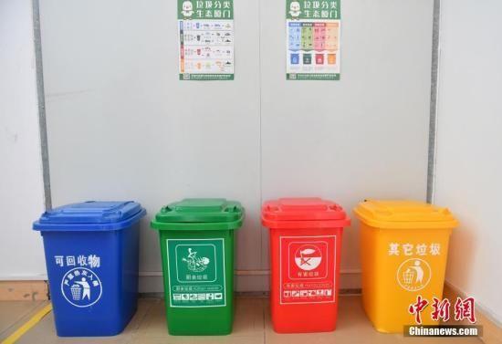 46城启动垃圾分类2020年全面推行 呼唤立法保障