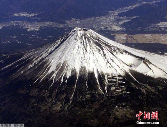 日媒:沉睡数百年富士山若喷发 降灰或致首都圈瘫痪