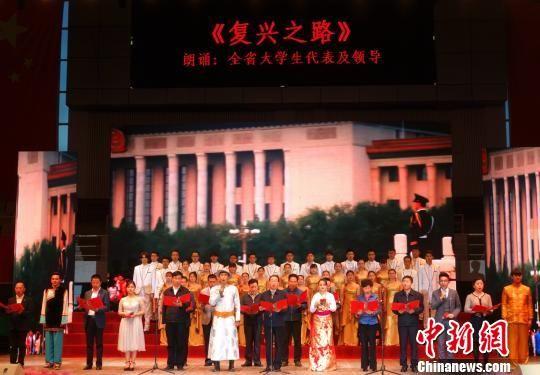 青海省大学生2017年大型音诗画在西宁展演