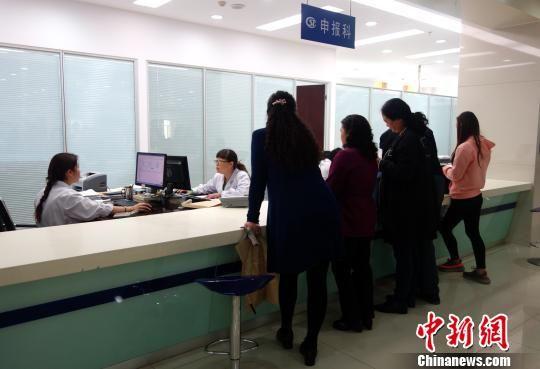 青海跨省异地就医直接结算报销比例80% 居全国前列