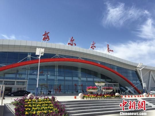 全国首个高高原军民合用支线机场改扩建工程竣工投运