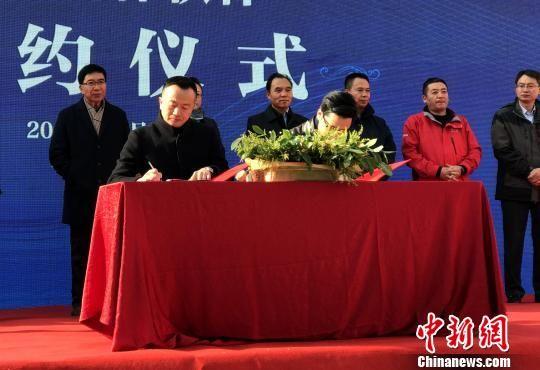 青藏高原最大绿色产业园区落户青海