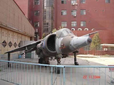 北航航空航天博物馆的鹞式战机