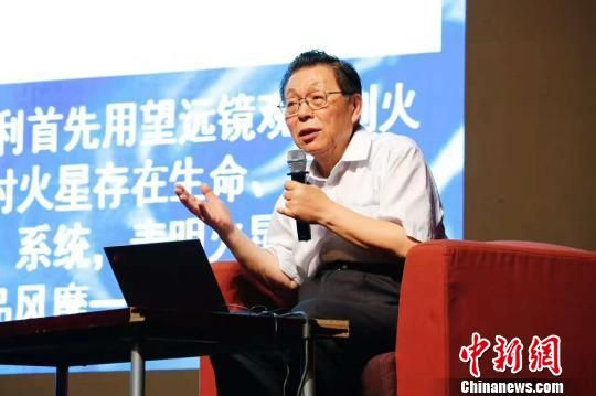 """中国""""嫦娥之父"""":宇宙浩瀚 人类探测才刚迈开腿"""