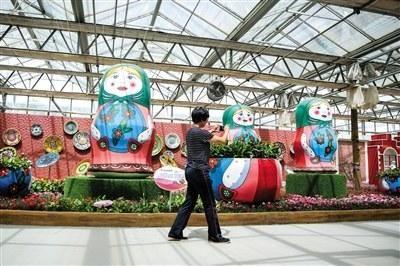 北京农业嘉年华58天迎客136.9万人次 新增丝路花语馆