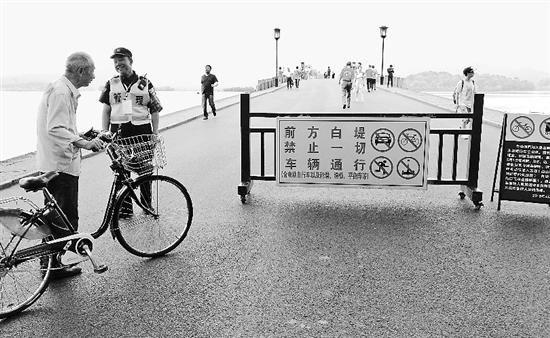 杭州白堤苏堤非机动车禁入 步行者交口称赞
