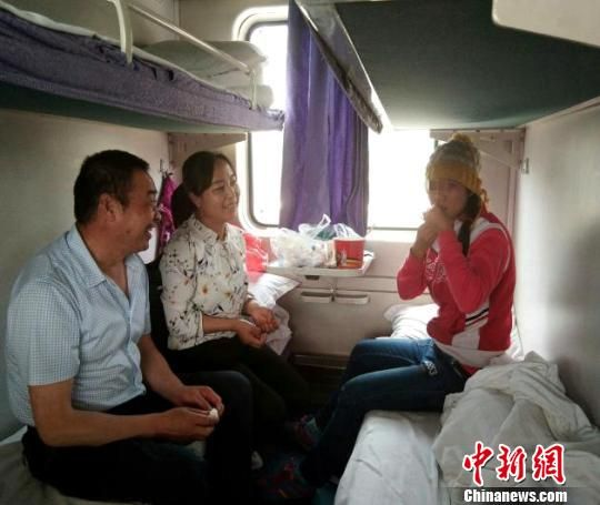 青海互助救助外籍女子助其回故里与家人团聚