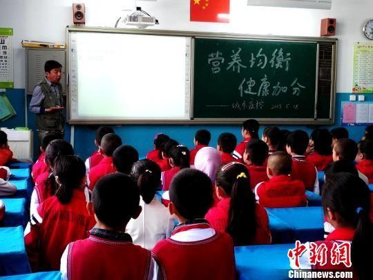 青海38万人受益于学生营养改善计划 膳食问题凸显