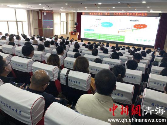 青海西宁:推进城乡教育一体化