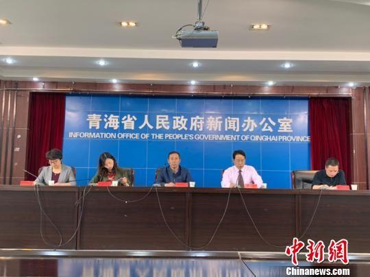 青海上调退休人员基本养老金水平 月人均增加213元左右