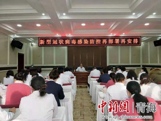 """西寧(ning)市(shi)回族(zu)醫院︰""""疫情就是命令,防控就是責任(ren)"""""""