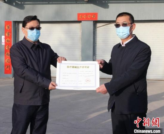 青海(hai)首張一次(ci)性(xing)使用醫用口罩生產(chan)許(xu)可證頒發
