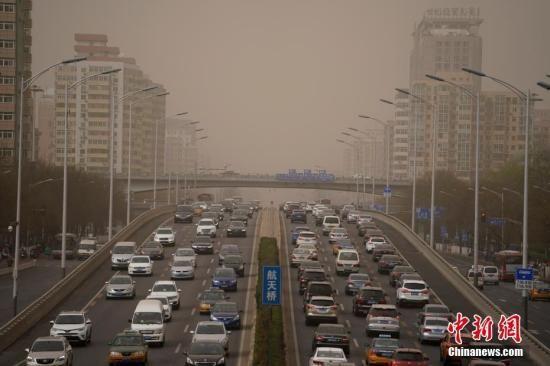 生态环境部向京津等20市发督办函