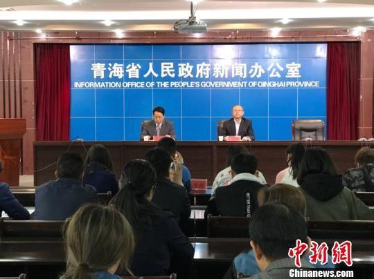 青海开展第二次全国污染源普查 加强监管