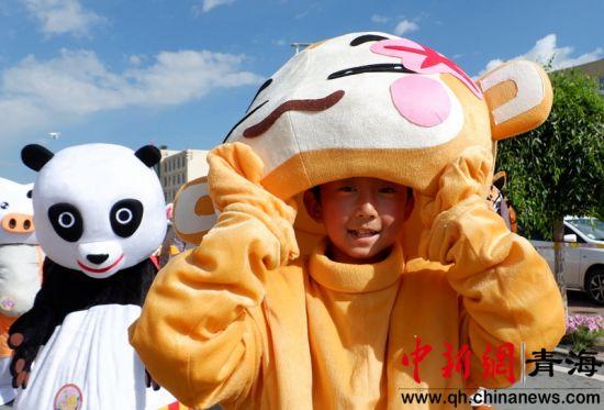 祁连山下玩偶狂欢节正式启动