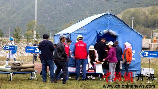 青海举行抗洪抢险应急救援演练 直升机高空救援