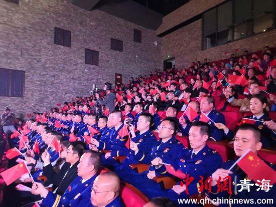 青海省消防救援总队庆祝建国70周年歌咏会举办
