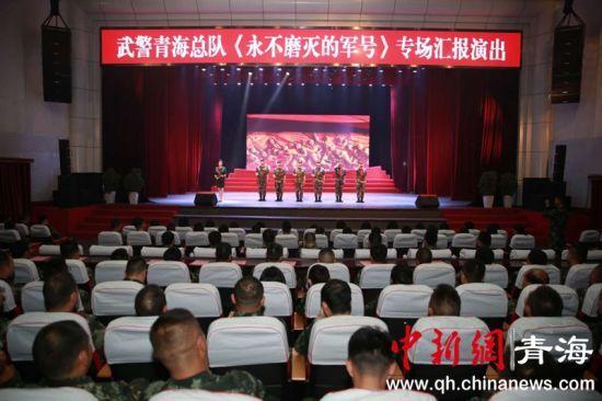 武警青海总队举行首批司号员试点培训结业汇报演出