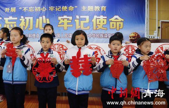 河(he)湟剪紙技jia)兆囈jin)西寧(ning)市(shi)西關街小(xiao)學(xue)
