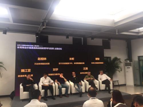 中国排球联赛将正式更名 业内人建言打造最顶级赛事