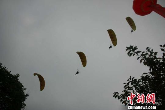 贵州息烽第二届全国滑翔伞邀请赛开赛