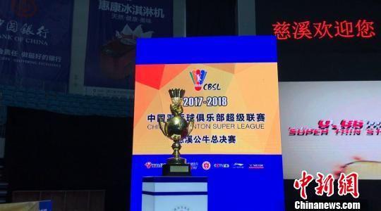 羽超联赛半决赛:石宇奇、高昉洁缺席 江苏败北厦门特房