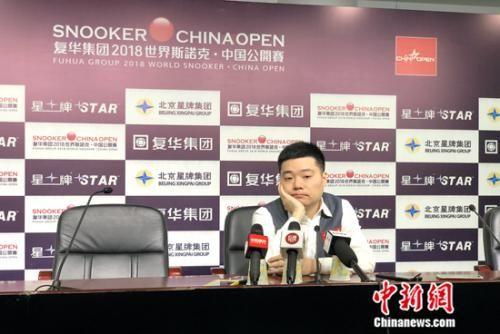 丁俊晖中国公开赛遗憾出局 中国球手集体无缘八强