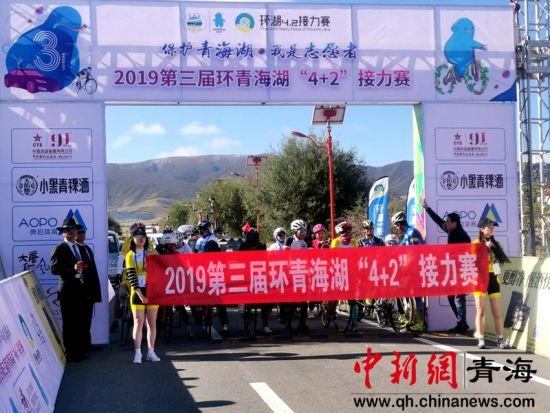 """2019环青海湖""""4+2""""自驾骑行接力活动举行"""