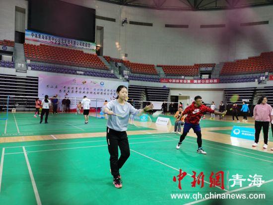 """""""中国体育彩票杯""""第二届西北地区羽毛球邀请赛青海开赛"""