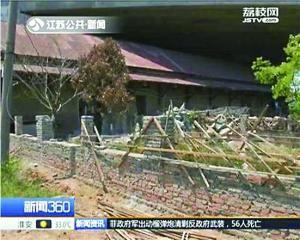 南京文物保护建筑遭电影剧组破坏 已被叫停立案