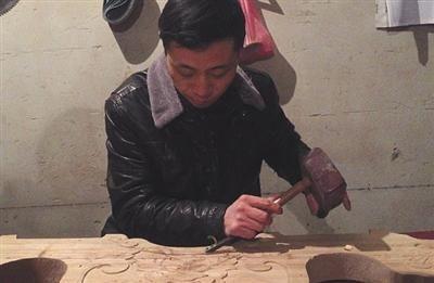 木雕匠人的出走与归来:择一事做一生