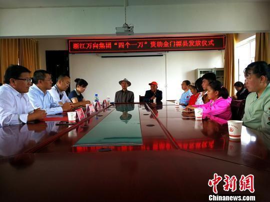 浙江慈善组织七年捐助青海贫困人口千万元