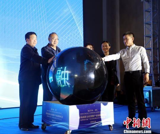 青海高原文创产业园揭牌成立