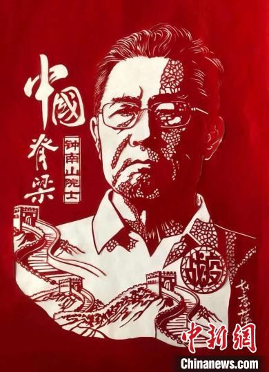 """內蒙古非遺傳承人(ren)用剪紙謳歌(ge)抗""""疫""""英(ying)雄"""