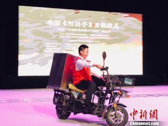 心系慈善传播大爱 电影《红日亭》在浙江温州开机