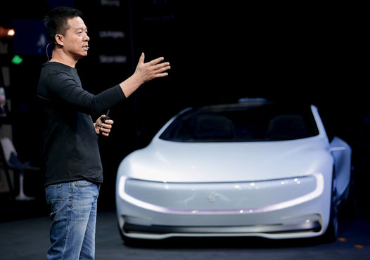 何去何从:贾跃亭和他的造车梦想