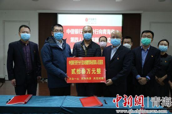 中信銀(yin)行西寧分行向(xiang)青(qing)海省第四人(ren)民醫院捐(juan)贈醫療設備