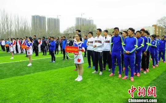 中国大学生足球联赛青海赛区开赛