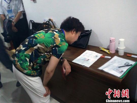 青海省事业单位公开招聘主动接受社会监督