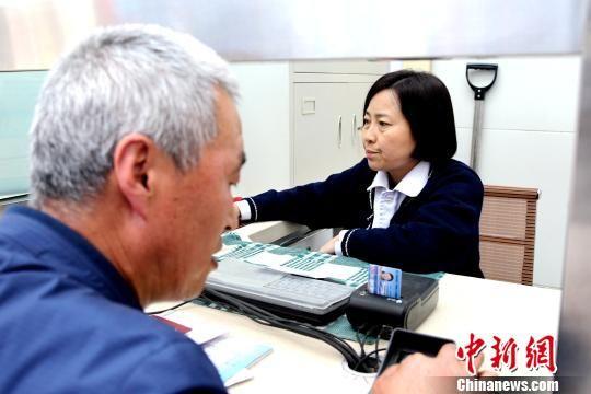 """青海""""十三五""""医改:人人享有安全、价廉的医疗卫生服务"""