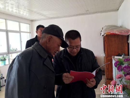 青海抓党建促脱贫 去年15万贫困人口脱贫