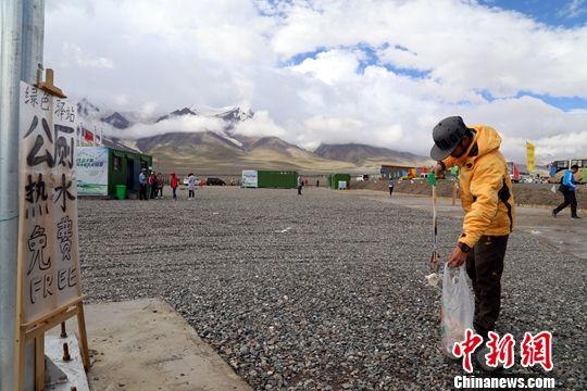 """青藏绿色驿站青海段正式运转 青藏公路沿线垃圾""""有处可投"""""""