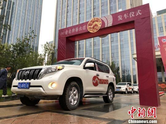 青藏两省区联手打造六条自驾徒步线路
