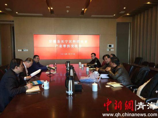 果洛州甘德县考察团赴上海市考察学习